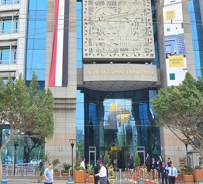 Afreximbank apporte un soutien de 500 millions de dollars aux banques commerciales éthiopiennes