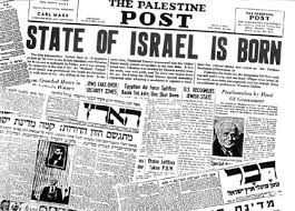 Israël : bientôt 70 ans !