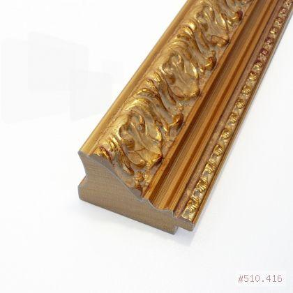 Exemple de moulures sélectionnées parmi nos collections. L'ensemble de nos collections est visible à l'Atelier.