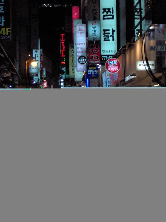 """Photos """"KOREA"""""""