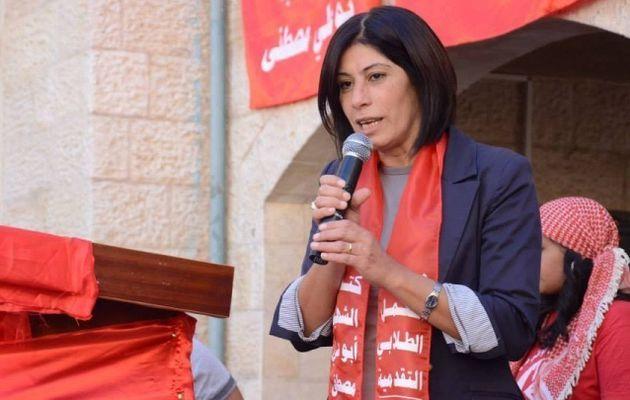 Le PCP condamne avec véhémence la détention d'une députée palestinienne et d'autres militants du FPLP par l'armée israélienne