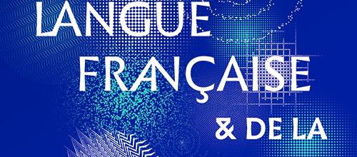 Semaine de la Langue française et de la francophonie 2016