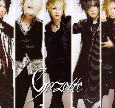 Visual key / J-Pop: THE GAZETTE