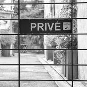 AGIRC-ARRCO : la caisse du privé, loin du privé et des retraités