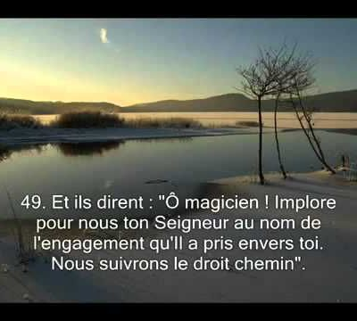 Sourate 43 AZZUKHRUF (L'ORNEMENT)