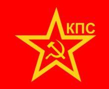 Serbie : Accord de coopération et d'unité d'action entre toutes les forces communistes