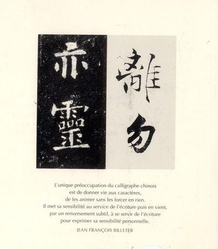 """Jean-François Billeter: """"Le temps libère la pensée"""""""