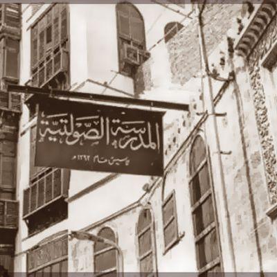 Biographie de l'éminent sheikh Rahmatoullah Al-Hindi