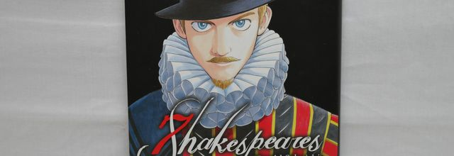 7 Shakespeares - Tome 01