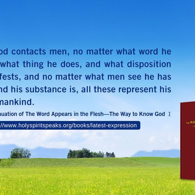 """[Almighty God] Picture of """"A Continuation of The Word Appears in the Flesh—The Way to Know God"""" The Latest Expression of End Time Christ"""