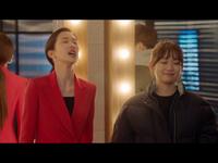 [Premières Impressions] Find me in your memory  그 남자의 기억법 (Eps 1-4 /32) + MAJ après avoir fini le drama