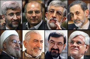 Iran tra elezioni e vita vera