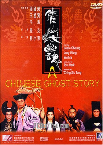 Album - A-Chinese-Ghost-Story