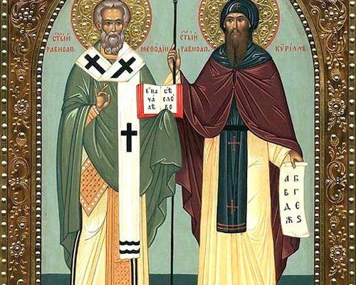 14 Febbraio : Santi Cirillo e Metodio - preghiera
