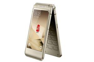 Samsung : un smartphone à clapet pour la Chine