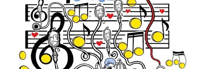 Le concert « Symphonie pour la vie, spécial Pièces jaunes – Le Concert » diffusé ce soir sur France 3