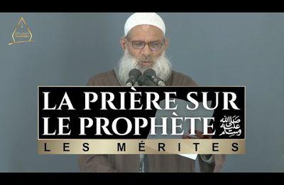 Les mérites de la prière sur le Prophète ﷺ  et Comment prier sur le Prophète ﷺ