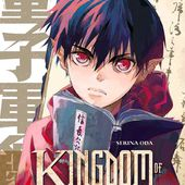 Kingdom of Knowledge tome 1 : La revanche du Gnome - Katatsumuri no Yume