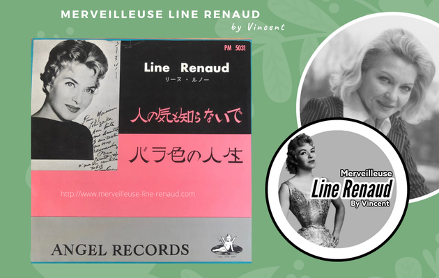 45 TOURS: 1956 Angel Records - PM 5031 (Japon)