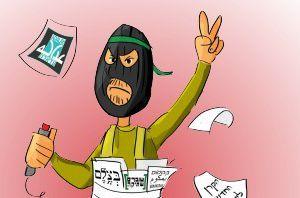 Get ready for political terrorism, Im Tirtsou, IMTI