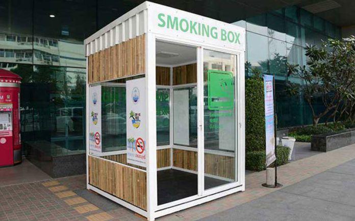 Mais puisqu'on vous dit que c'est interdit de fumer !