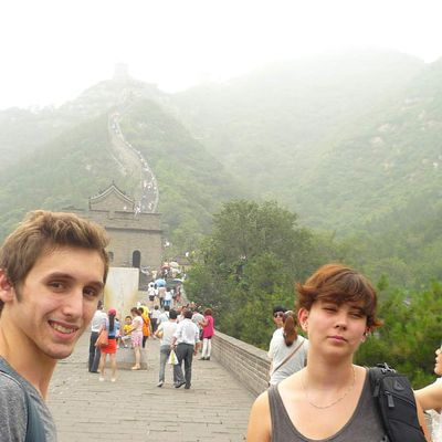 The Great Wall!