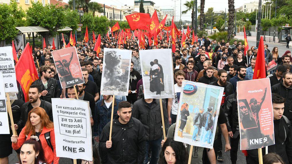 Photos de la mobilisation de la KNE à Athènes