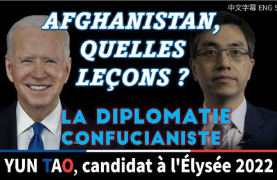 Afghanistan, quelles leçons ? Penser à De Gaulle et Confucius