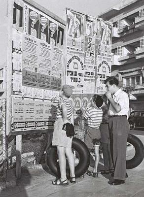 """""""Ici le shabbat se sent chez lui"""" : Israël sous la plume d'Isaac Bashevis Singer"""