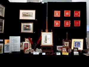 Expo au salon de l'art et de l'artisanat Gif sur Yvette novembre 2014