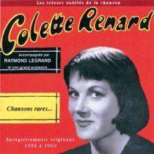 Les nuits d'une demoiselle - Colette Renard (1955)