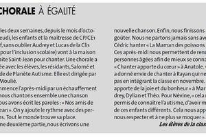 Les CP/CE1 Surcouf reporters au Petit Bleu