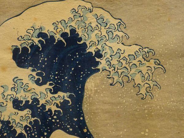 Katsushika HOKUSAI vu par Karl HAUSHOFER dans Japan baut sein reich p°101.