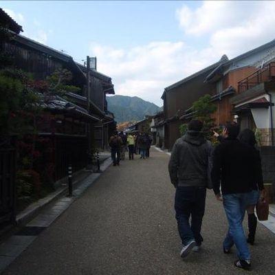 Tokkaidô - Seki
