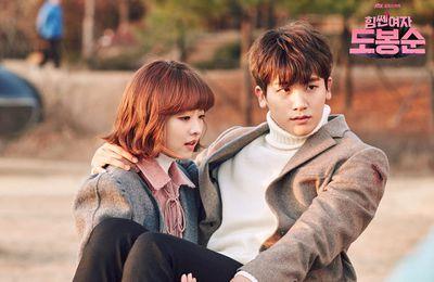 Des dramas corréens comiques et fantastiques (1) : Strong girl bong Soon
