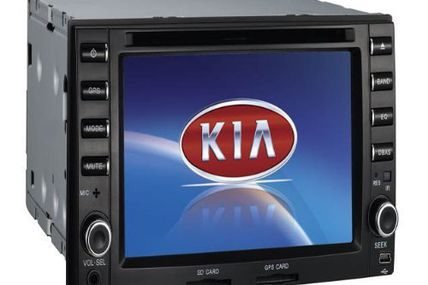 cheapest 3d tv   Isbetter than Piennoer Original Fit KIA old Sportage 6-8 Inch Touchscreen Double-DIN Car DVD Player  &  In Dash Navigation System,Navigator,Built-In Bluetooth,Radio with RDS,Analog TV, AUX & USB, iPhone/iPod Controls,steering wheel control, rear view camera input