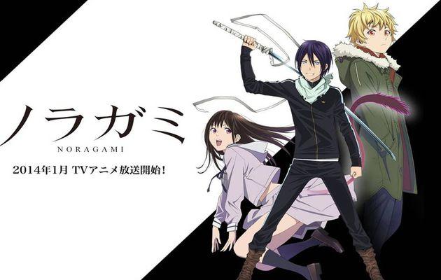 Noragami (anime saison 1)