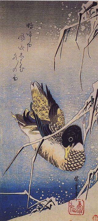 Hiroshige ou l'art de l'estampe japonaise