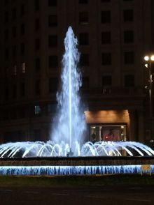 Barcelone : fontaine lumineuse...