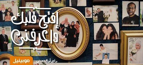 Pub égyptienne : plan-séquence de plus de 4 minutes