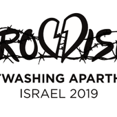 European Broadcasting Union: withdraw from the 2019 Eurovision Song Contest hosted by Israel!