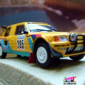 FASCICULE N°1 PEUGEOT 205 TURBO 16 PARIS DAKAR 1987 ARI VATANEN / BERNARD GIROUX - car-collector.net