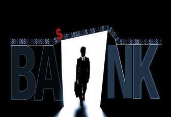 Stress Test? Una farsa: sistemi bancari tecnicamente falliti