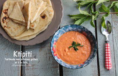 ktipiti, la tartinade grecque aux poivrons grillés et à la feta