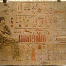 Hiéroglyphes - Stèle Offrande Princesse Nefertiabet