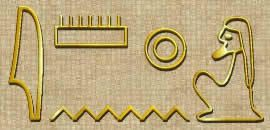 L'origine africaine du terme amen, amin