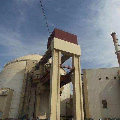 Iran : un séisme de magnitude 5,1 se produit près d'une centrale nucléaire