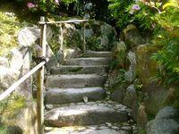 Kôbé: Le jardin japonais Sôrakuèn 相楽園