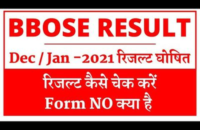 What is Form No in BBOSE