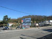 Résidence «Villa Foch» à Cenon